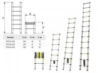 Лестница телескоп. односекц. алюм. 380см 10,4 кг STARTUL (ST9734-038) в Гродно