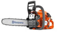 Бензопила Husqvarna 135 Mark II в Гродно