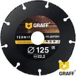 Отрезной диск по дереву GRAFF Termit 125 мм для болгарки в Гродно