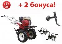 Мотоблок Harvest GX 260 PRO GENERATION II в Гомеле