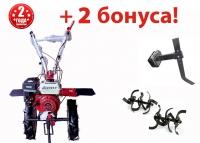 Мотоблок Harvest GX 270 GENERATION II в Гродно