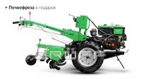 Мотоблок дизельный Groff 1081D + почвофреза в Гродно