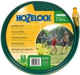 Шланг HoZelock 6755 разбрызгивающий для полива 7,5м в Могилеве