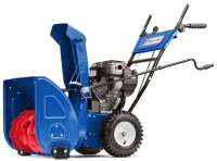 Снегоуборщик MasterYard MX 8522R в Могилеве