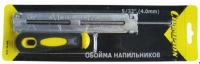 Обойма напильников (планка заточная) CHAMPION в Гомеле