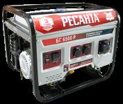 Бензиновый генератор Ресанта БГ 6500 Р (64/1/45) в Гродно