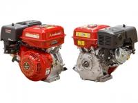 Двигатель бензиновый ASILAK SL-177F-SH25 в Гомеле