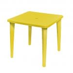 Стол квадратный в Гродно