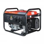 Генератор бензиновый FUBAG BS 2200 в Гомеле