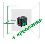 Лазерный уровень ADA CUBE MINI GREEN HOME EDITION в Гродно