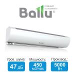 Тепловая завеса Ballu BHC-L08-S05 в Могилеве