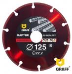 Алмазный диск по металлу GRAFF Raptor 125хх22,23 мм в Гомеле