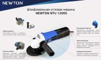 Углошлифовальная машина Newton NTU1200S в Гомеле