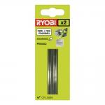Набор ножей для рубанка Ryobi CPL 180 MHG (50мм) в Гродно