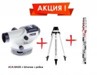 Нивелир оптический ADA Basis в Витебске