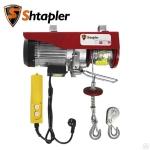 Таль электрическая стационарная Shtapler PA 1000/500 кг, 10/20м