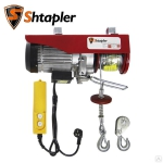 Таль электрическая стационарная Shtapler PA 1000/500 кг, 10/20м в Бресте