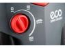 Мойка высокого давления ECO HPW-1825RSE