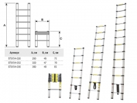 Лестница телескоп. односекц. алюм. 380см 10,4 кг STARTUL (ST9734-038) в Бресте