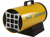 Тепловая пушка газовая Ballu BHG-50L в Бресте