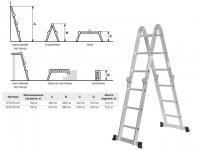Лестница алюминевая (280-570 см) STARTUL (ST9722-05)
