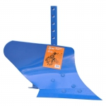 Плуг Skiper П3-245/14 для китайского мотоблока
