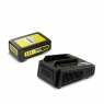 Аккумуляторный кусторез Karcher HGE 18-45 Battery Set