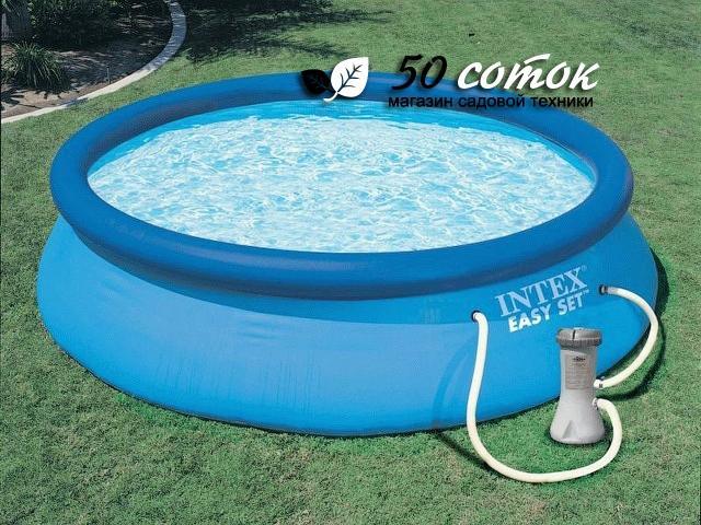 a72b810fdfecd Купить Надувной бассейн INTEX Easy Set + фильтр-насос 28112NP купить ...