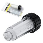 Фильтр тонкой очистки Karcher 2.642-794.0 в Бресте