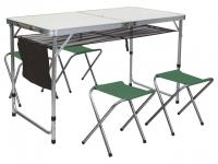 Набор складной стол влагостойкий и 4 стула, ARIZONE (42-120653)