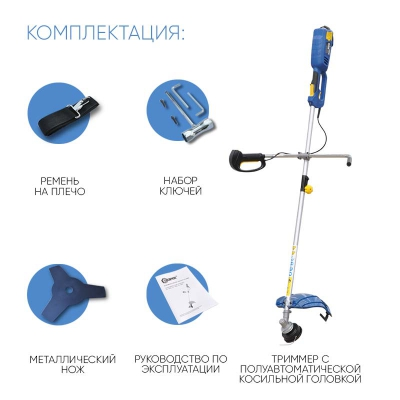 Электрический триммер KATANA TP8000-1