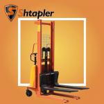 Штабелер гидравлический с электроподъемом Shtapler SPN 1,5Т х 2М