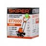 Культиватор электрический SKIPER ET7000
