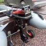 Лодочный мотор Mercury ME 5 (2 топливных бака)