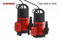 Насос дренажный для чистой или грязной воды Парма НД-400/5-35П