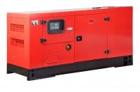 Генератор дизельный FUBAG DS 40 DAC ES трехфазный, с электростартером, в кожухе