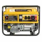 Генератор бензиновый Denzel GE 8900 в Бресте