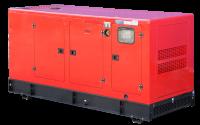 Генератор дизельный FUBAG DS 100 DAC ES трехфазный, с электростартером, в кожухе