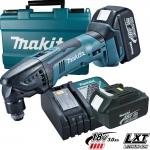 Многофункциональный инструмент MAKITA DTM50RFE аккумуляторный