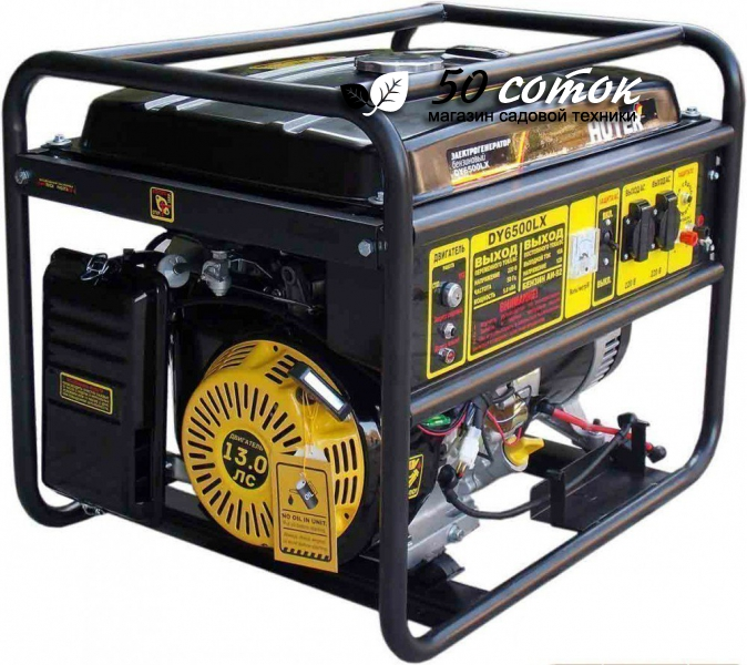 Купить генератор бензиновый huter dy6500lx аренда генераторов бензиновых в москве