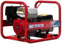 Сварочный генератор WAGT 220 DC HSB
