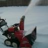 Снегоуборочник Honda HS970 ET, ETS