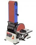 Станок шлифовальный ленточно-дисковый БЕЛМАШ BDG152/228