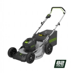 Аккумуляторная газонокосилка GreenWorks GC82LM46SP 82В DigiPro 2502407