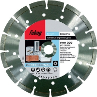 Алмазный диск FUBAG Beton Pro 125x22,2x2,4
