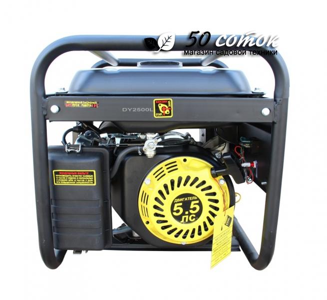 Бензиновый генератор huter dy2500l купить сварочный аппарат инвертор arc 165