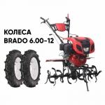 Бензиновый культиватор BRADO GT-1400SX + КОЛЕСА BRADO 6.00-12