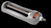 Ороситель маятниковый WHITE LINE, 16 сопел,  регулируемый, игла для чистки, плечо пластм.