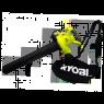 Воздуходувка-пылесос электрическая RYOBI RBV3000CSV