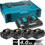 Аккумулятор MAKITA BL1840 4 шт*4.0Ah Li-Ion + зарядное DC18RD
